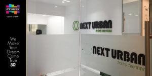 אינטואיציה שלטים לעסקים- שלט זכוכית NEXT URBAN